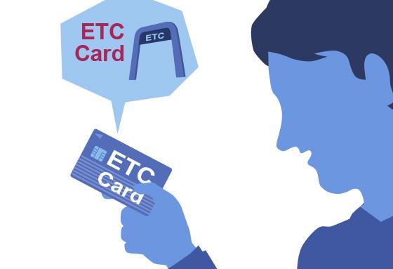 etcカードについて 初めて こんな時etc etc総合情報ポータルサイト